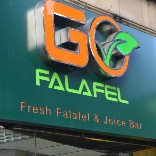 Go Falafel
