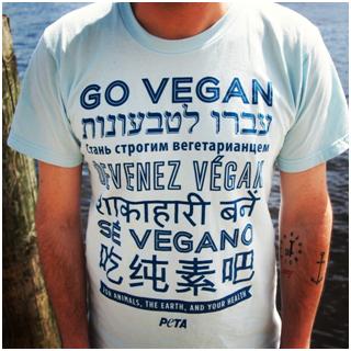 PETA Go Vegan T