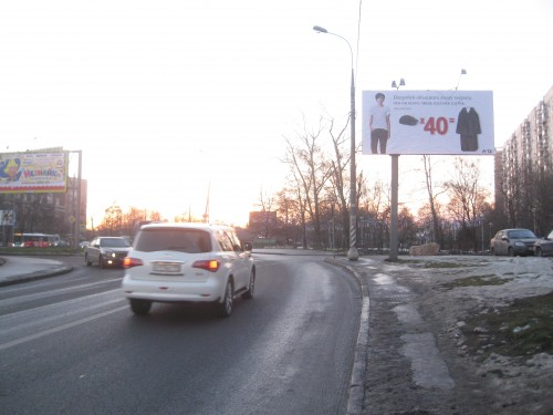 PETA Moscow mink billboard with Olga Shelest