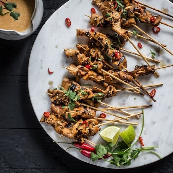 Vegan King Satay with Spicy Peanut-Ginger Sauce